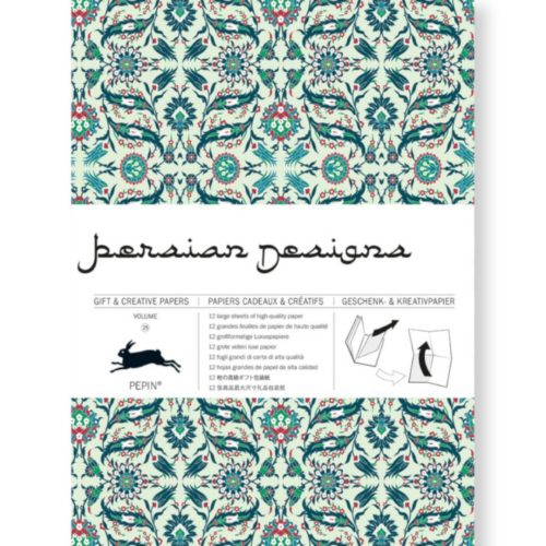 Gift and Creative Papers Book Vol. 25 - PERSIAN DESIGNS
