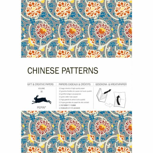 Gift and Creative Papers Book Vol. 35 - CHINESE PATTERNS