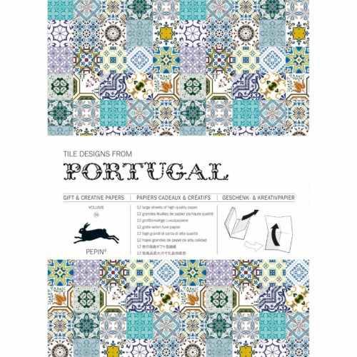Gift and Creative Papers Book Vol. 56 - PORTUGAL