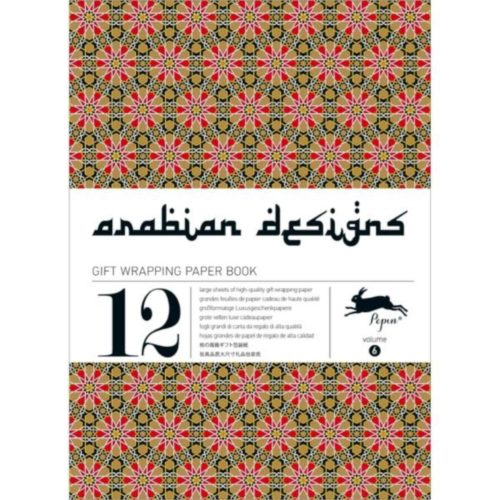Gift and Creative Papers Book Vol. 6 - ARABIAN DESIGNS