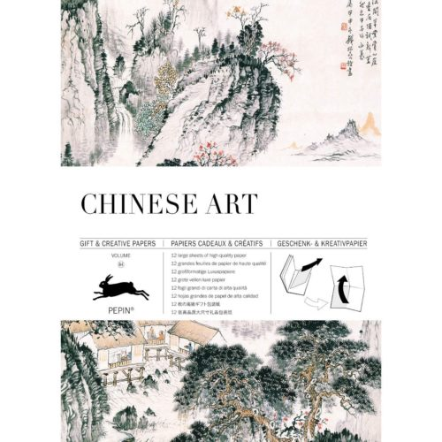 Gift and Creative Papers Book Vol. 84 - CHINESE ART