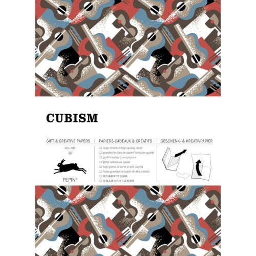Gift and Creative Papers Book Vol. 98 - CUBISM