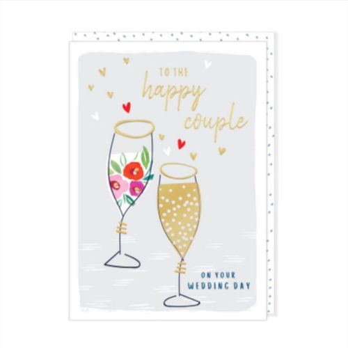 Kirra Card - To The Happy Couple