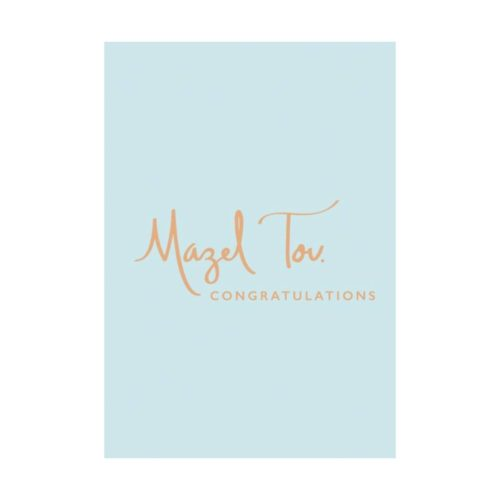 Peace & Blessings Card - Mazel Tov